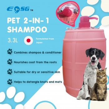 EOSG 7+ Pet Shampoo 2-in-1 Alkaline Shampoo for Dog, Cat & Small Animal (3.3L) - Mild Alkaline Pets Shampoo, Formulated from Japan 3300ml