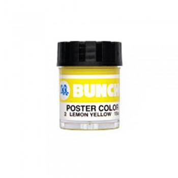 Buncho PC15CC Poster Color 02 Lemon Yellow - 6/Box